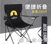 戶外折疊椅釣魚椅釣魚美術寫生小馬紮凳子超輕便攜式戶外靠背露營  YJT【全館免運】