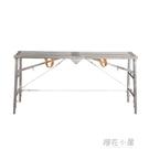 摺疊多功能裝修馬凳 便攜升降腳手架工程加厚刮膩子行動平台梯子QM『櫻花小屋』