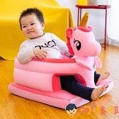 兒童沙發寶寶學坐沙發嬰兒靠背防摔可愛兒童小沙發學做座椅【淘嘟嘟】
