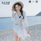 海邊度假比基尼罩衫泳衣外套鏤空蕾絲防曬衣
