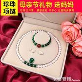 母親節送媽媽生日禮物實用驚喜40-50歲給婆婆長輩創意特別的高檔 卡布奇諾