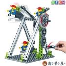 齒輪拼裝積木機械組兼容樂高男孩開發智力玩具【淘夢屋】