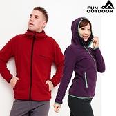 情侶款極地蓄熱保暖天鵝絨厚刷連帽外套(DM1804/DL1805 4色可選)【戶外趣】