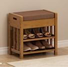 儲物凳 換鞋凳式鞋柜可坐穿鞋凳實木儲物凳收納現代簡約換鞋登小凳子TW【快速出貨八折搶購】