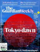 the guardian weekly 0614/2019