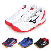 MIZUNO CYCLONE SPEED 2 男女排球鞋(免運 美津濃≡體院≡ V1GA1980