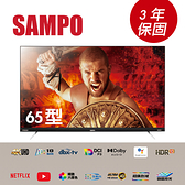 【佳麗寶】【3年保】SAMPO聲寶-65型 4K UHD Smart LED顯示器 EM-65QB220 (附贈視訊盒)