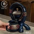 新款全自動茶具套裝懶人家用簡約泡茶器辦公室會客功夫茶杯陶瓷  聖誕節免運