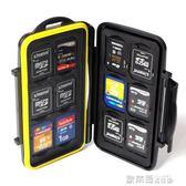 記憶卡收納盒 背包客大盒內存卡盒SD TF CF相機手機攝影存儲卡收納保護盒  歐萊爾藝術館