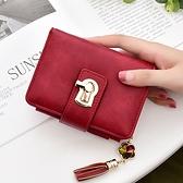 錢包女 奔蕾錢包女短款新款時尚學生韓版可愛零錢包寶石流蘇小ck錢包 快速出貨