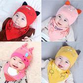 嬰兒帽子0-3-6-12個月春秋薄款嬰幼兒純棉男女寶寶新生兒帽子胎帽  易貨居