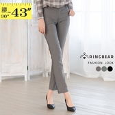 九分褲--簡約時尚俐落質感口袋側排釦裝飾修身西裝褲(黑.灰.綠XL-7L)-P98眼圈熊中大尺碼