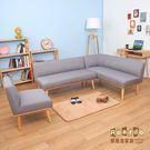 ♥多瓦娜 諾雅度 Melissa梅莉莎簡約百變沙發組-兩色 2503 沙發 多件沙發組