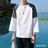 休閒七分袖 夏季新款男士短袖t恤寬鬆半袖潮流七分袖上衣 QQ6586『東京衣社』