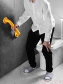 浴室扶手 浴室不銹鋼扶手無障礙衛生間馬桶安全拉手殘疾人老人廁所防滑欄桿 LX