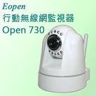 Eopen (Open730) 行動無線...