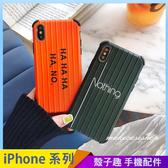 潮牌英文 iPhone XS XSMax XR i7 i8 i6 i6s plus 手機殼 卡通旅行箱 保護殼保護套 四角加厚防摔殼