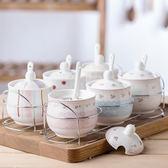 陶瓷調料盒調味罐套裝家用組合裝調味盒瓶鹽罐三件套廚房用品簡約