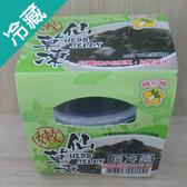 梅花鄉嫩仙草凍350G /盒【愛買冷藏】
