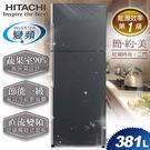 【日立HITACHI】直流變頻381L。...
