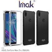 摩比小兔~【Imak】ASUS ZenFone Max Pro ZB602KL 全包防摔套(氣囊) 保護殼 手機殼 氣囊殼