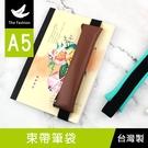 珠友 TF-30025 A5/25K 束帶筆袋/文具袋/鉛筆袋-The Fashion