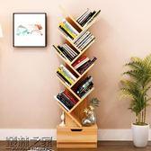 樹形書架落地簡約現代創意小書柜