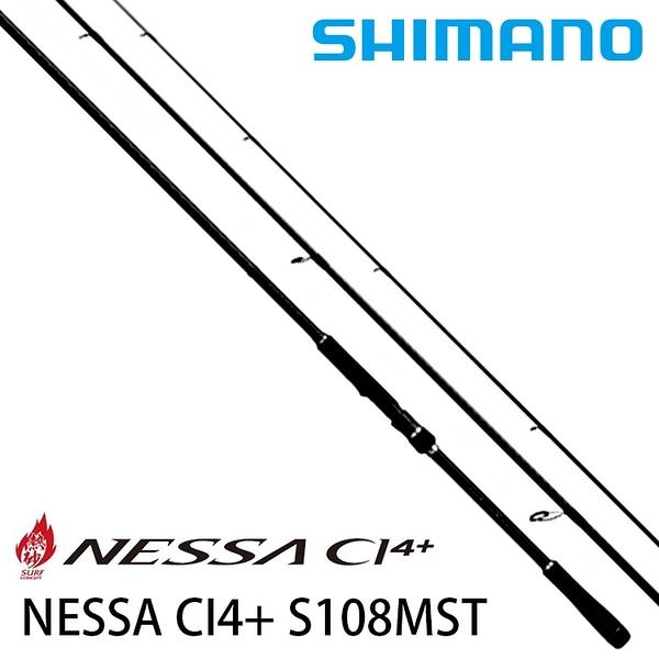 漁拓釣具 SHIMANO NESSA CI4+ S108MST (海水路亞竿)
