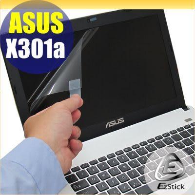 【EZstick】ASUS X301 X301A 專用 靜電式筆電LCD液晶螢幕貼 (可選鏡面及霧面) 另有客製化服務