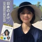 日本代購UVCUT防曬帽女大S同款漁夫帽防紫外線遮陽帽子雙面夏日系 快速出貨