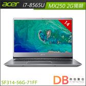acer 宏碁 Swift 3 SF314-56G-71FF 14吋 i7-8565U 2G獨顯 Win10 FHD 筆電(6期0利率)