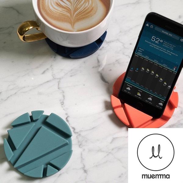 德國muemma PROP Coaster 多功能支架杯墊 萬能杯墊二入組 五色可選 聖誕交換禮物首選