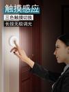 臥室觸摸小夜燈宿舍節能