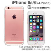 Hamee 日本 Highend Berry 高品質 透明軟殼 iPhone6s/6 手機殼 附吊飾孔 (無印) 558-984015