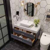 北歐實木小浴室櫃組合衛生間洗漱台洗手盆洗臉池台上面盆衛浴吊櫃   汪喵百貨