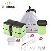 雙層日式飯盒可微波爐便當盒 學生午餐盒保溫套裝 樂活生活館