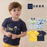 女童短袖 男童短袖T恤夏裝童裝兒童寶寶女童上衣半袖小童5潮1歲3薄 【童趣屋】
