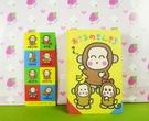 【震撼精品百貨】OSARUNOMONKICHI_淘氣猴~紅包袋組~家庭【共1款】