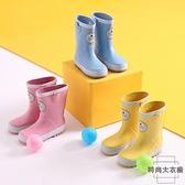 兒童雨鞋男女童可愛雨靴防滑水鞋四季通用【時尚大衣櫥】