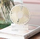 電風扇 usb手持迷你小風扇學生宿舍隨身便攜式超靜音辦公室桌上【快速出貨八折搶購】