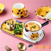 日式可愛兒童早餐餐具套裝一人食卡通分格餐盤創意家用【淘嘟嘟】