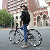 死飛自行車男成人女倒剎網紅彎把公路賽車實心胎輕便活飛學生單車 YXS 【快速出貨】