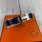 BRAND楓月 HERMES 愛馬仕 經典款 寶藍X銀 CLIC H手環 飾品 配件 PM