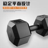 六角固定啞鈴足重5kg10公斤20千克男士健身器材家用女士包膠啞玲