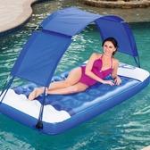 水上充氣床墊 成人游泳圈遮陽蓬浮排加厚兒童防曬漂流躺椅 茱莉亞