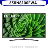 《結帳打9折》LG樂金【55UN8100PWA】55吋4K電視