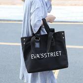 2019秋季chic包包女新款潮手提包韓版ins帆布包購物袋單肩包大包