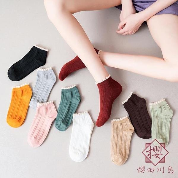 5雙裝 棉襪女秋冬純棉短襪淺口花邊中筒襪女士可愛襪子【櫻田川島】