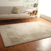 日式客廳地毯簡約房間親膚柔軟茶幾墊沙?臥室滿鋪榻榻米灰色地毯 道禾生活館