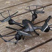 遙控飛機四軸飛行器充電直升無人機兒童男孩玩具  百姓公館